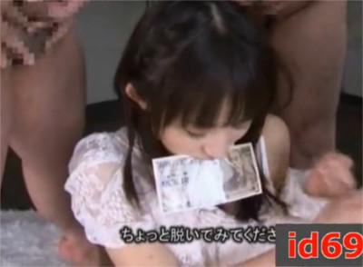 指令!お札をくわえたまま何が起こるかわからない状況に耐えたら100万円!